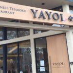 yayoi2