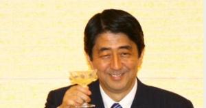 Abe toast