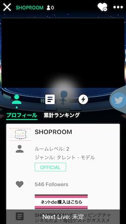 Showroom-3-1